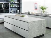 Kuchyně G590
