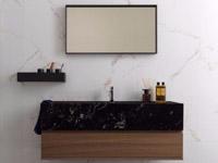 Koupelnový nábytek Icon