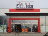 Obchodní galerie Na Soutoku v Litoměřicích 01