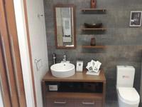 Koupelnový nábytek Tokyo Wengue