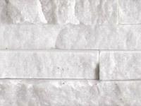 Brick Blanco Almeria