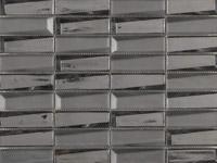 Mozaika Edition Rectangular Grey